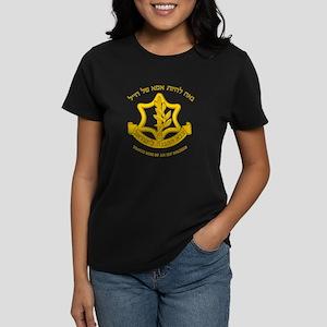 Proud IDF Mom T-Shirt