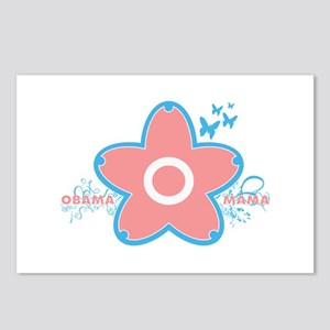 obama mama flower - pink_04 Postcards (Package of
