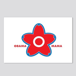 obama mama flower - red_01 Postcards (Package of 8