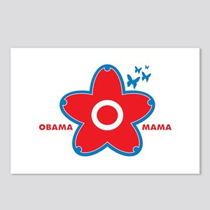 obama mama flower - red_02 Postcards (Package of 8
