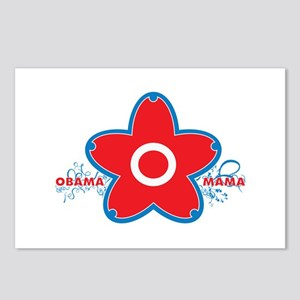 obama mama flower - red_03 Postcards (Package of 8