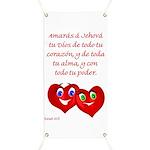 Spanish Dt 6.5 Hearts Banner