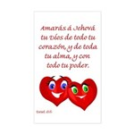 Spanish Dt 6.5 Hearts Rectangle Sticker