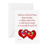 Polish Heartsfor God Greeting Cards (Pk of 10)