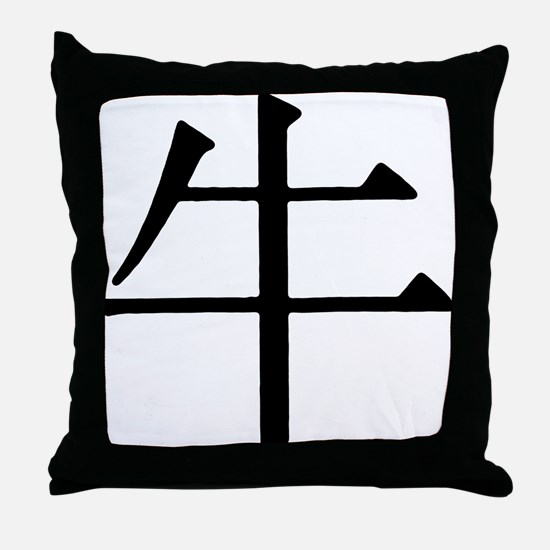 Character for Ox Throw Pillow