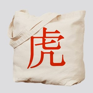 Chinese Zodiac The Tiger Tote Bag