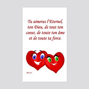 French Deut 6:5 Rectangle Sticker