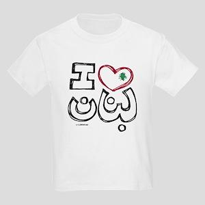I Love Lebanon Kids Light T-Shirt