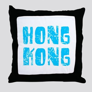 Hong Kong Faded (Blue) Throw Pillow