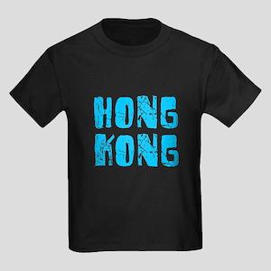 Hong Kong Faded (Blue) Kids Dark T-Shirt