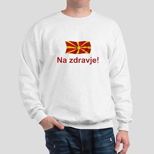 Macedonia Na zdravje Sweatshirt
