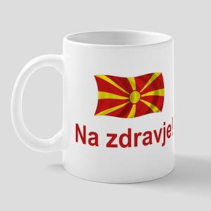 Macedonia Na zdravje Mug