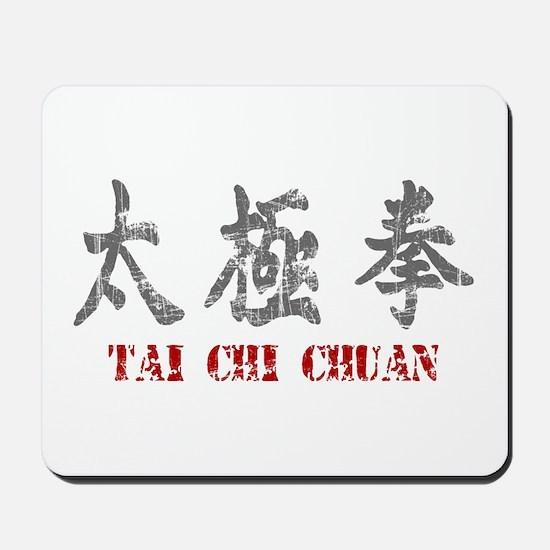 Vintage Tai Chi Calligraphy Mousepad