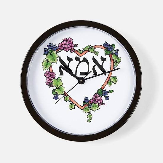 """Mother Heart"" in Hebrew Wall Clock"