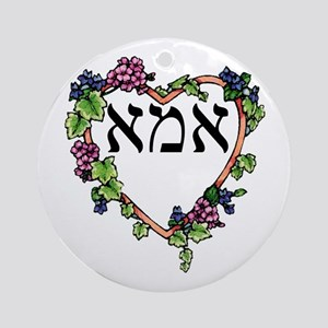 """""""Mother Heart"""" in Hebrew Ornament (Round)"""