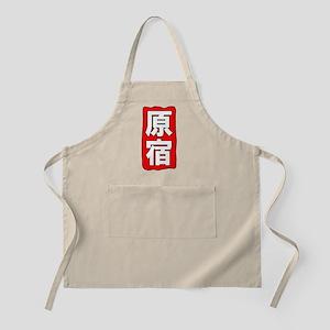 Kanji Harajuku BBQ Apron