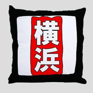 Kanji Yokohama Throw Pillow