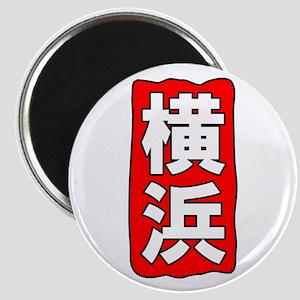 Kanji Yokohama Magnet