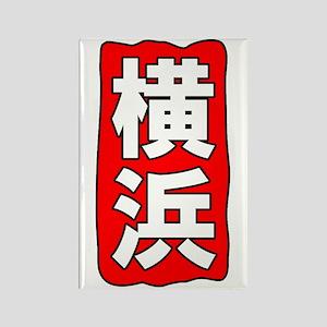 Kanji Yokohama Rectangle Magnet