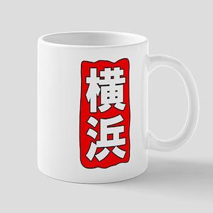 Kanji Yokohama Mug