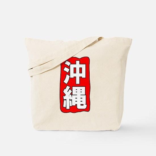 Kanji Okinawa Tote Bag