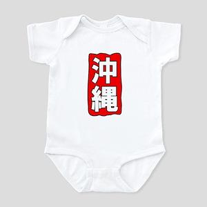 Kanji Okinawa Infant Bodysuit