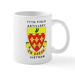 77TH FIELD ARTILLERY VIETNAM Mug
