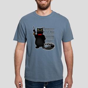 Cool Cat Behemoth (from Master and Margarita) T-Sh