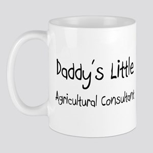 Daddy's Little Agricultural Consultant Mug