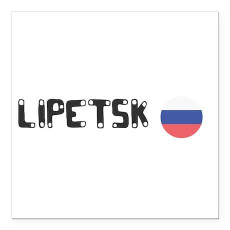 """Lipetsk Square Car Magnet 3"""" x 3"""""""