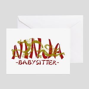 Dragon Ninja Babysitter Greeting Cards (Pk of 10)