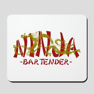Dragon Ninja Bartender Mousepad