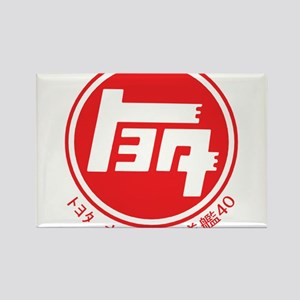 TEQ LandCruiser 40 logo red Magnets