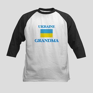 Ukraine Grandma Baseball Jersey