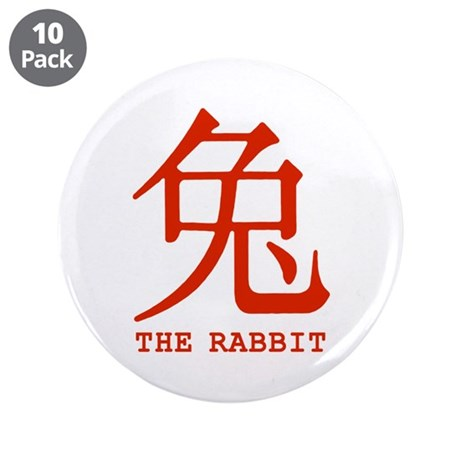 """Chinese Zodiac The Rabbit 3.5"""" Button (10 pack)"""