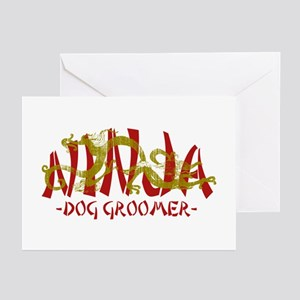 Dragon Ninja Dog Groomer Greeting Cards (Pk of 10)