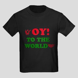 Oy To the World Kids Dark T-Shirt