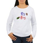 Oy Joy Women's Long Sleeve T-Shirt
