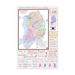 South Korea Escort Version Scrapbook Map v1.1