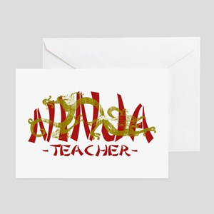 Dragon Ninja Teacher Greeting Cards (Pk of 10)
