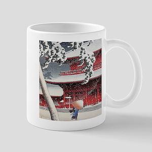 Vintage Japanese Painting Mugs
