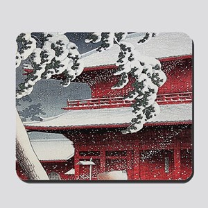 Vintage Japanese Painting Mousepad