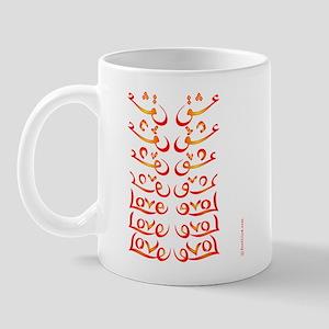 Eshgh is Love Mug