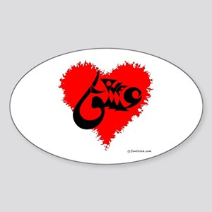 Eshgh and Love in a heart Oval Sticker