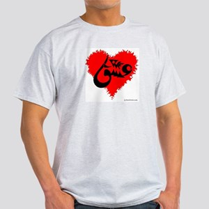 Eshgh and Love in a heart Light T-Shirt
