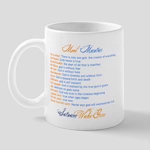 Mool Mantar Mug