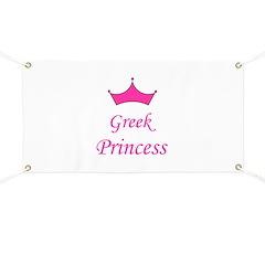Greek Princess with Crown Banner
