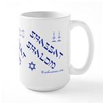 Shabbat Shalom Large Mug