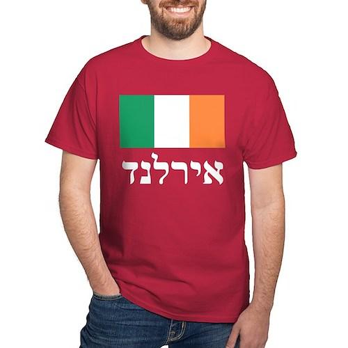Ireland Hebrew DS T-Shirt