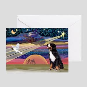 XmsStar-Bernese MD Greeting Card